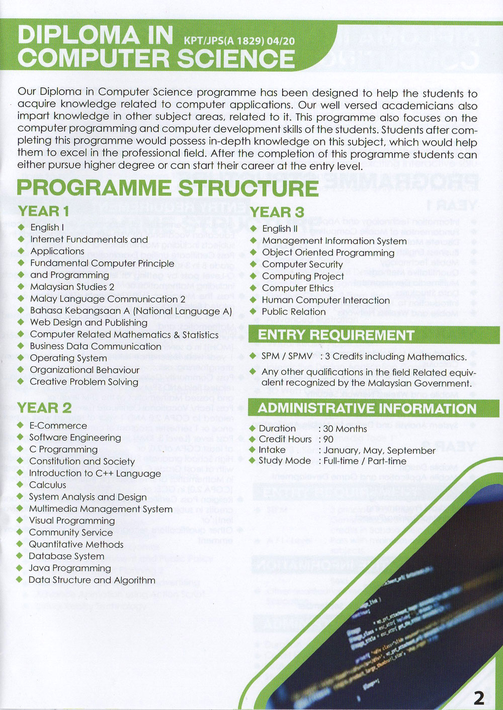 Diploma-In-Computer-Science-Lincoln-University-College