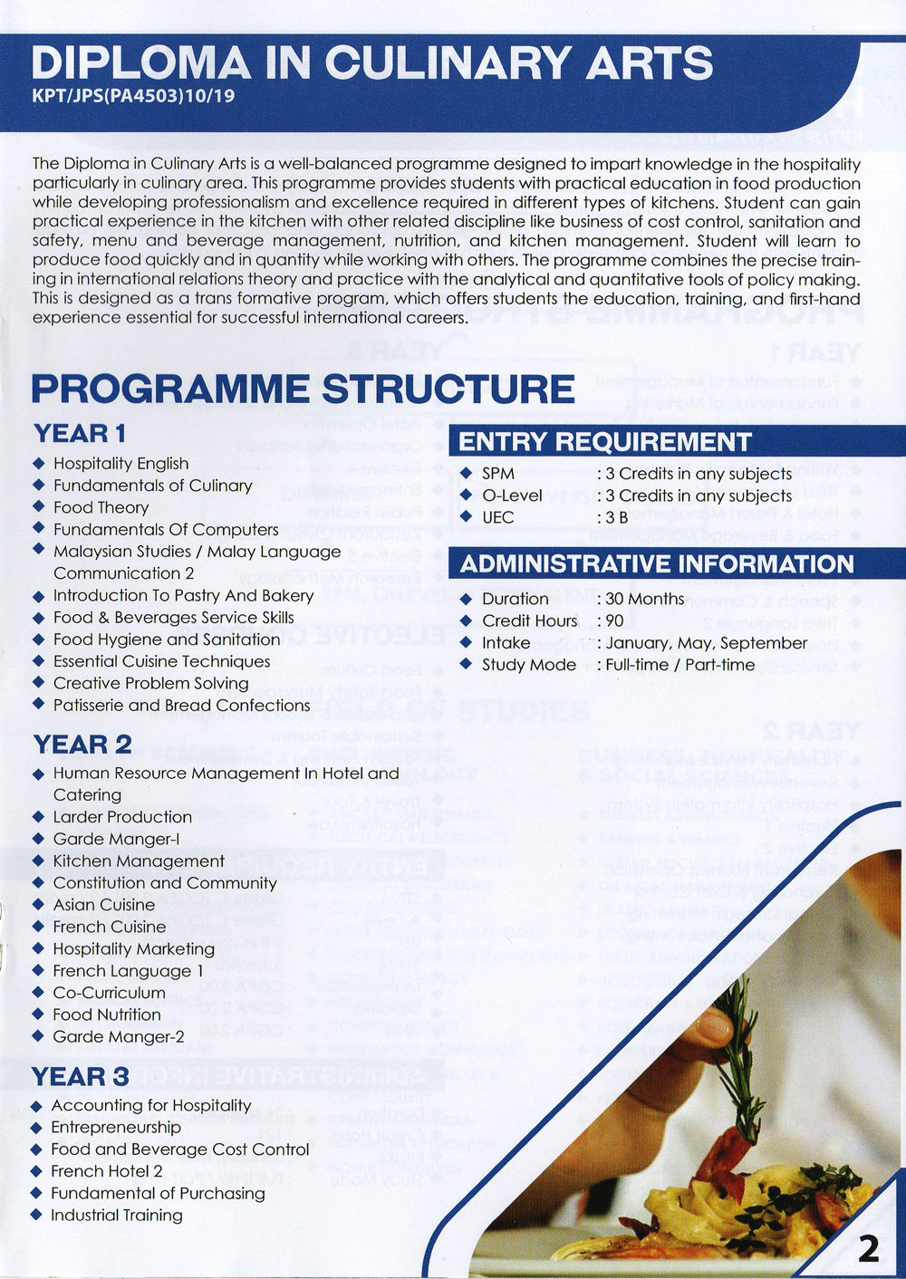 Diploma-In-Culinary-Arts-Lincoln-University-College