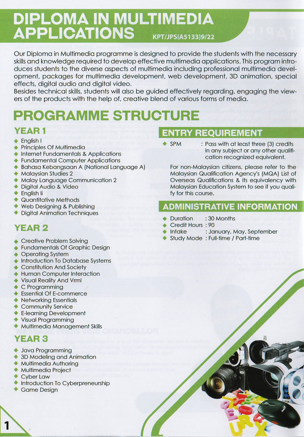 Diploma-In-Multimedia-Applications-Lincoln-University-College